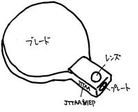 File0019.JPG